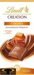 Czekolada Lindt Creation Caramel 150g